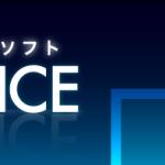 圧縮解凍ソフトCubeIce使い方編|パソコン買ったら入れたいソフト
