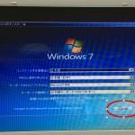 【パソコン使い方】Windows7 OS修復方法|Windowsが起動しない