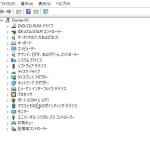 【OS】生主ゲーマー向けレポート Winodws10にアップデートしてみたよ