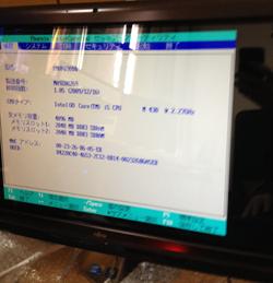 FMVFG90DB BIOS画面