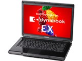 Dynabook EX/33H