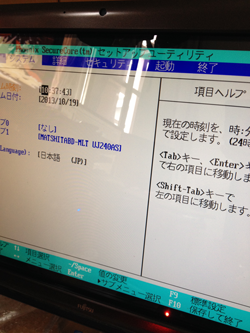 BIOS HDD確認画面