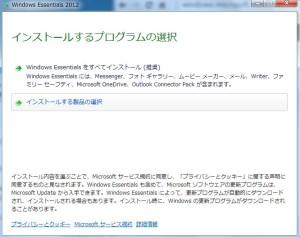 windowsLive3