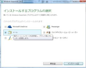 windowsLive4