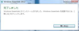 windowsLive6