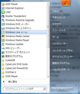 windowsLive7